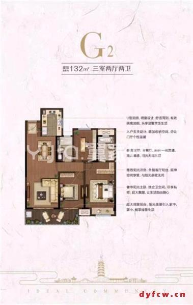 购房有优惠万善上院渠道底价成交新房不收服务费优质特价