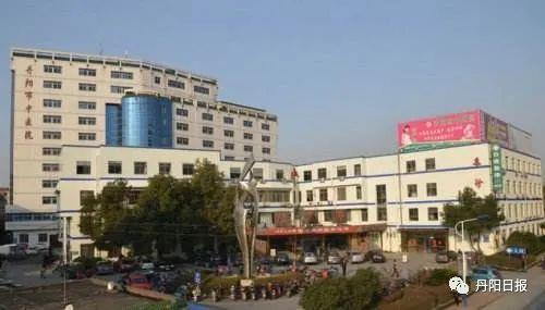 丹阳市中医院迁建,正式开工!