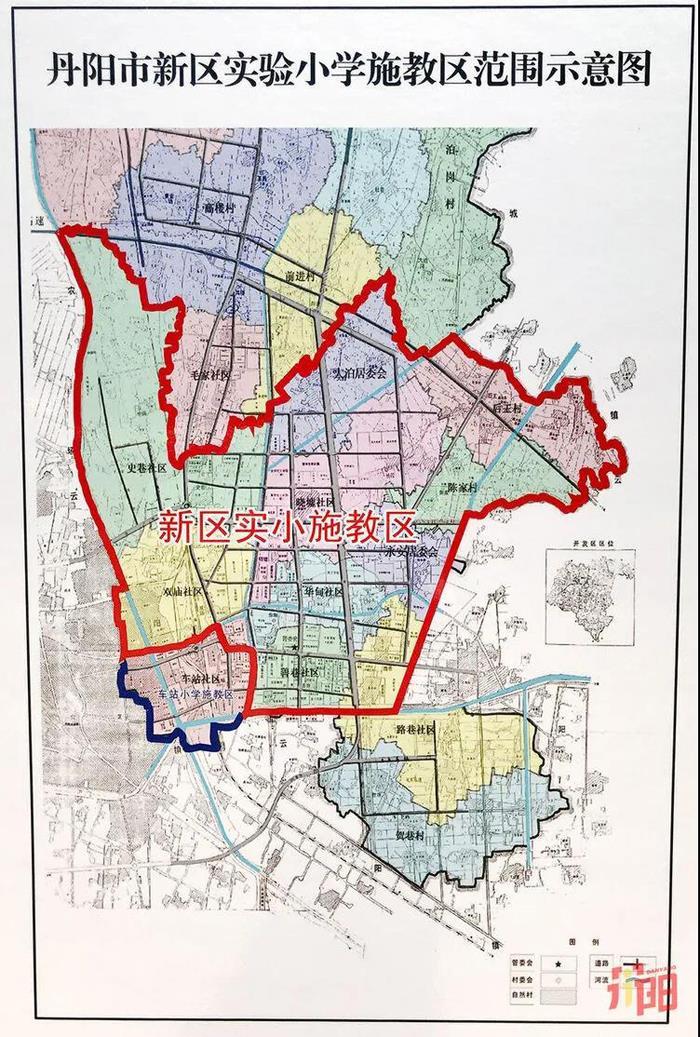 丹阳2021学区地图新鲜出炉
