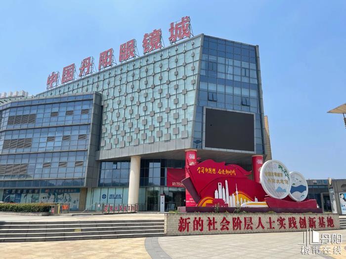 中国金茂和眼镜小镇公司项目成功签约